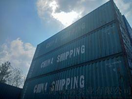 40HQ二手集裝箱貨櫃 海運集裝箱 集裝箱改裝房