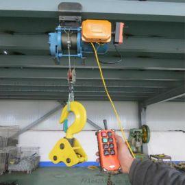 两相电提升机 家用吊机220V 电动葫芦500KG