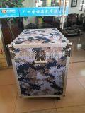 厂家定做迷彩航空箱铝合金仪器箱大型运输箱战备资料箱