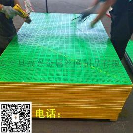 外架钢板网-米字型外架钢板网-全钢制建筑外架钢板网