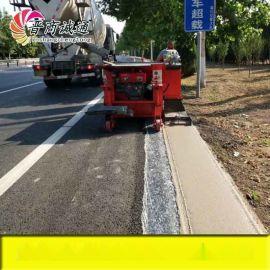 云南路边石滑膜机一次成型路沿石机