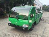 厂家  5吨电动平板货车,四轮电瓶搬运车改装报价