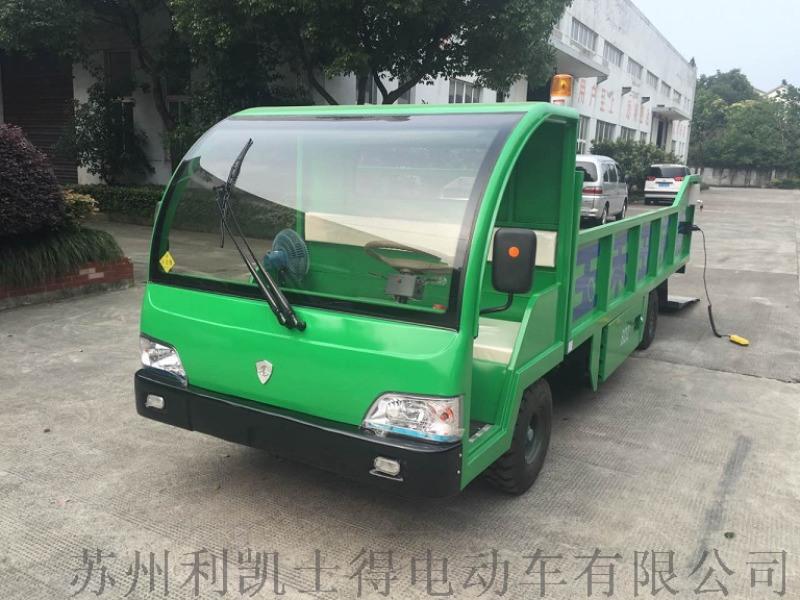 廠家  5噸電動平板貨車,四輪電瓶搬運車改裝報價
