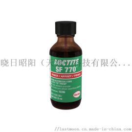 乐泰770 汉高 表面处理剂