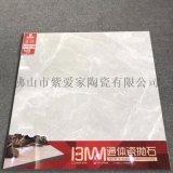 800X800 13MM加厚瓷抛石工程批发地板砖
