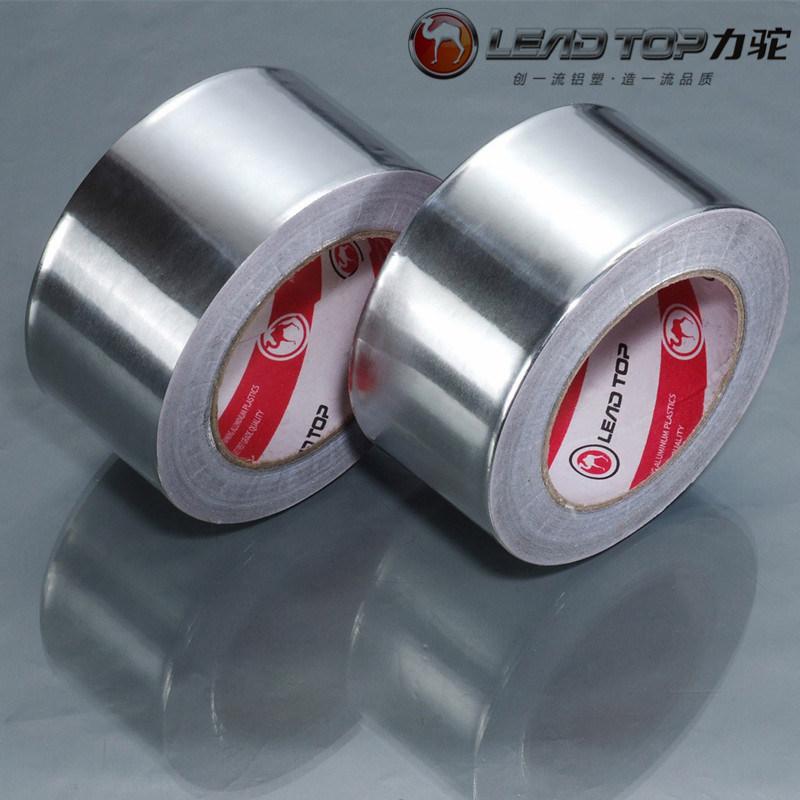 东莞定制耐高温铝箔胶带,银色铝箔胶带