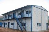 专业订制种彩钢活动房、活动板房、简易房、阳光房