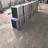 表冷器制药厂专用,8排管蓝箔铜管表冷器