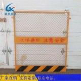 運城建築施工電梯防護門 井口洞口防護門