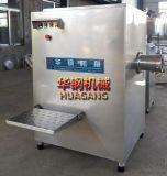 大型绞肉机,冻肉绞肉机设备,300型不锈钢绞肉机