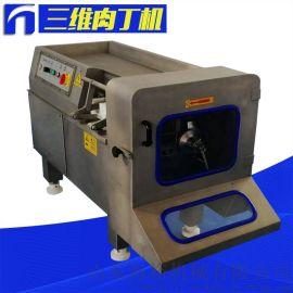 海裕机械全自动QD550冻肉切丁机