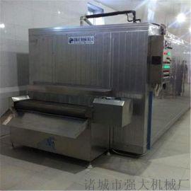 土豆丝全自动清洗机 气泡清洗机