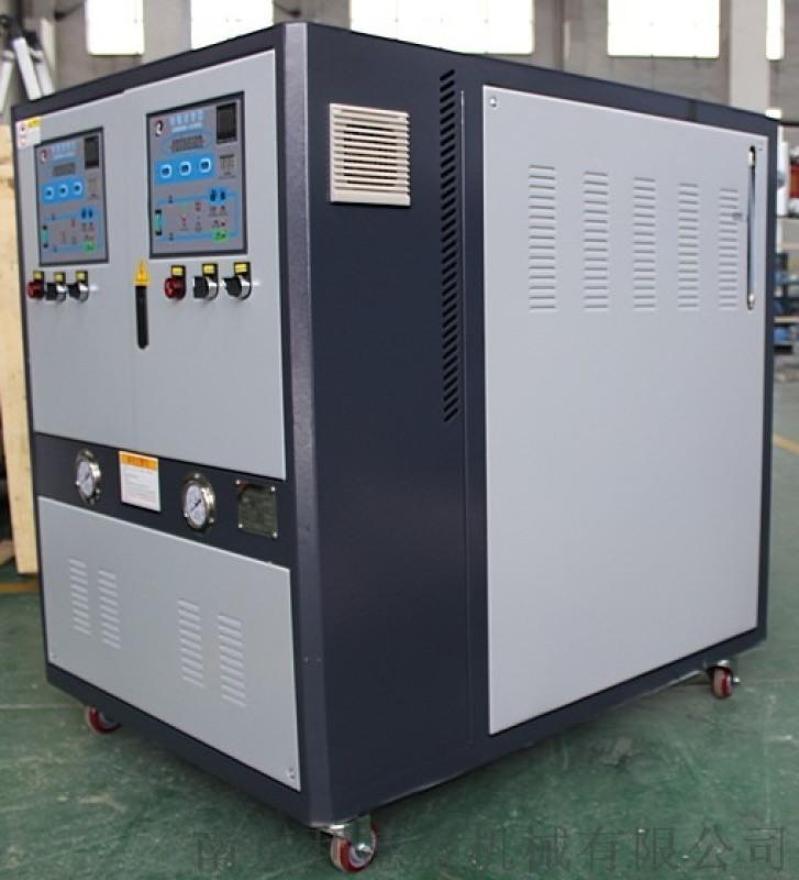 厂家直供非标定制水温机安全环保水式模温机