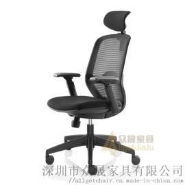 时尚职员办公椅 员工工作电脑椅 现代可升降高背椅子