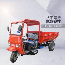 凯临 18马力柴油三轮车 简易棚农用三轮车