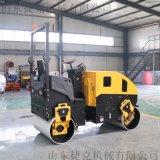 雙鋼輪座駕壓路機 小型柴油壓路機 雙鋼輪座駕壓路機