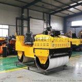全新小型1噸壓路機 震動座駕式壓實機
