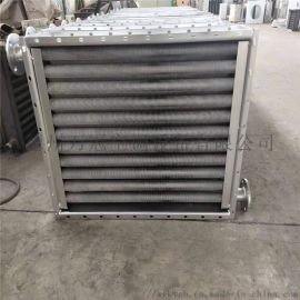厂家定制空气加热器 翅片管换热器 钢管蒸汽散热器