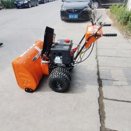 小型多功能扫雪机 物业小区道路清雪机 滚刷式抛雪机