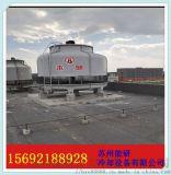 上海化工廠專用工業無底盤冷卻塔
