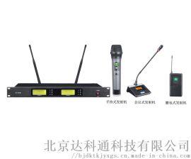 UHF无线麦克风