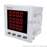 躍啓三相電壓表 智慧數顯三相電壓表