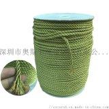 滌綸手提繩包芯三股繩彩色打頭手提繩包裝手提帶扭繩