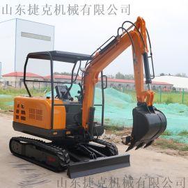 水利管道用挖沟机 小型挖掘机厂家 双缸小挖机 捷克