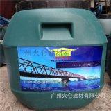 fyt-1橋面防水塗料施工選耐博仕品牌
