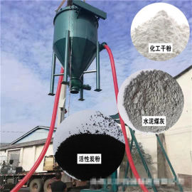 通畅气力输送机 散水泥清库吸灰机 煤灰负压输送机