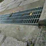 沟盖板厂家供应于建筑平台、道路