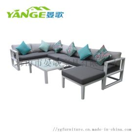 簡約舒適組合沙發套裝 晏歌鋁合金框架組合沙發套裝