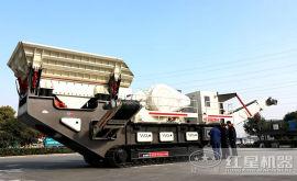 现货移动破碎机 环保骨料移动式破碎机 红星石料移动破碎设备
