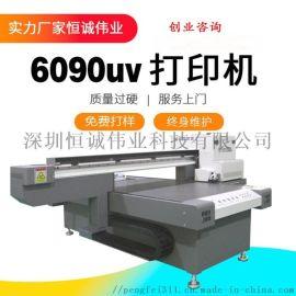 彩色标签打印机  金属镂空工艺品书签uv打印机