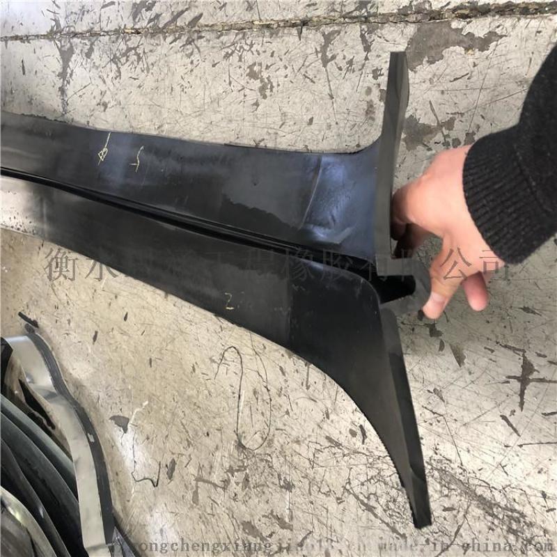 思涵 橡胶止水带 止水带 复合止水带 定做止水带