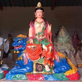 文殊普贤菩萨佛像 玻璃钢雕塑 佛教  菩萨佛像