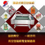 小康牌滚动式真空包装机,连续式真空包装机