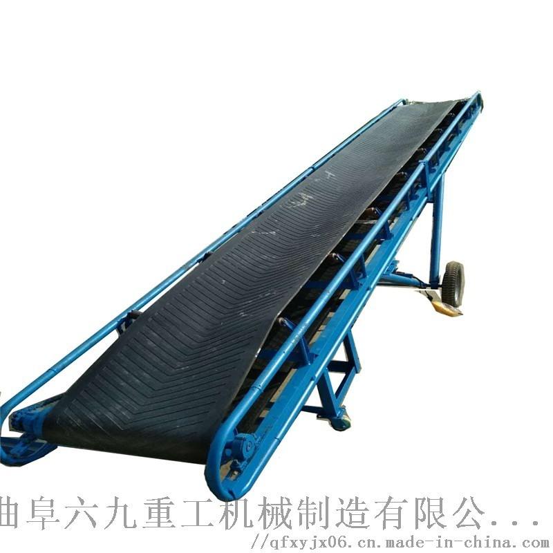 升降膠帶機 高度可調節皮帶機LJ1糧食輸送機