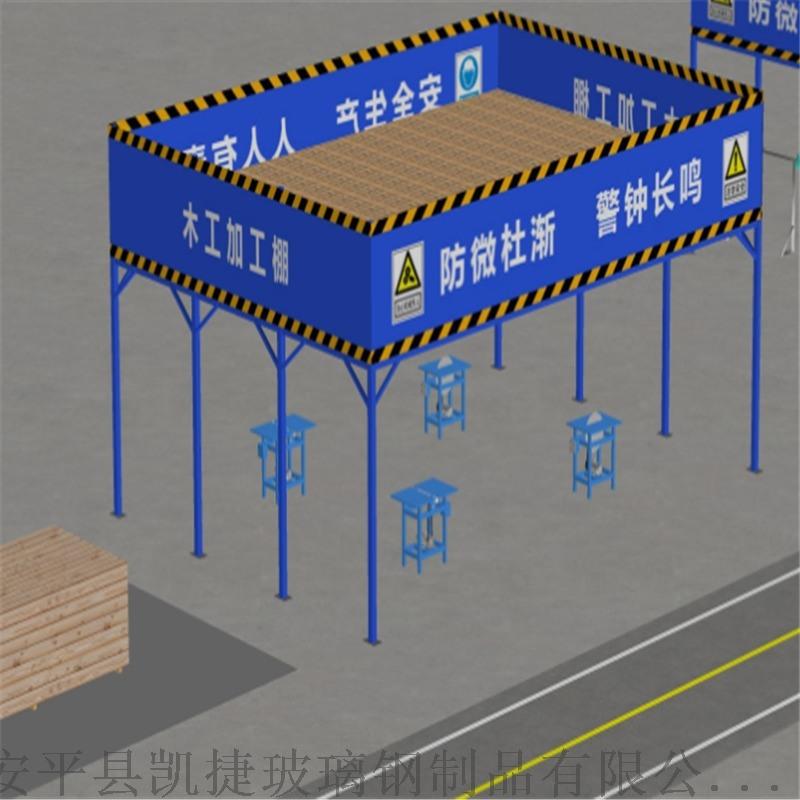 工地防护棚建筑钢筋棚双立柱钢筋棚  大气