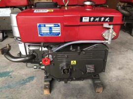 常州常武常柴单缸柴油机R180、8P手动柴油机