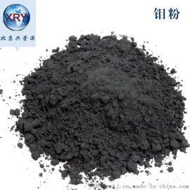 超细喷涂钼粉45-15μm微米级球形金属钼粉