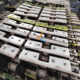 链条耐磨刮板 输送机链条耐磨刮板厂家