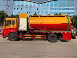 四川宜宾常用清洗吸污车
