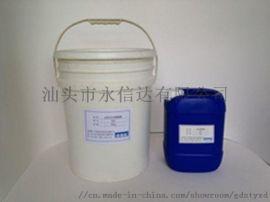 水性亮光淋膜液  永信达淋膜液优质供应商