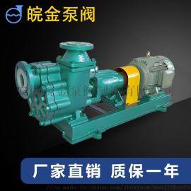 衬 自吸泵耐酸碱离心泵 塑料合金自吸泵