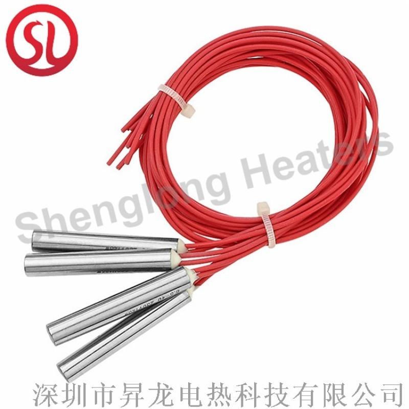 大功率模具电热管干烧型加热棒发热管高温电热棒