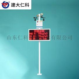 扬尘污染监测仪 噪声实时检测仪