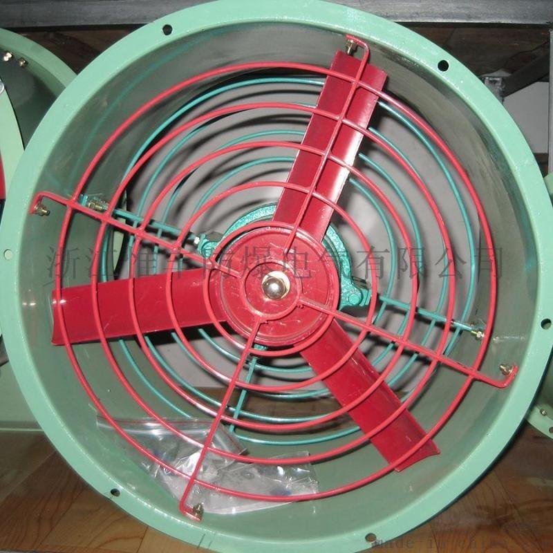 防爆軸流風機BT35-11低噪聲