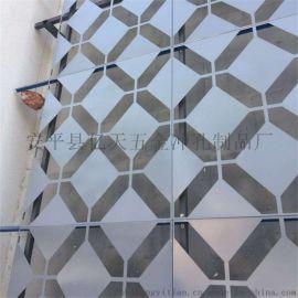 2.0mm铝单板幕墙特点,外墙冲孔铝单板优点
