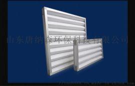 初效板式过滤器 空调箱过滤器 风机过滤网